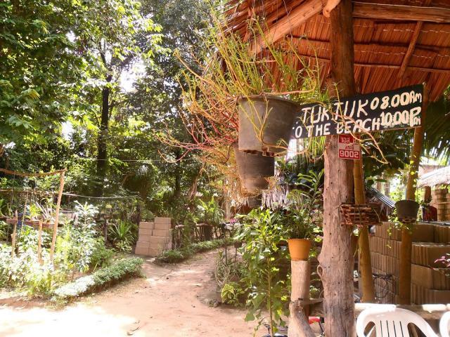 รีวิว ป่ายาง บังกะโล